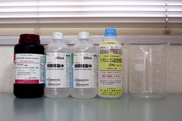 塩化アルミニウムベンザルコニウム液の材料