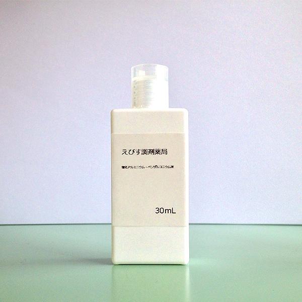 塩化アルミニウムベンザルコニウム液のパッケージ